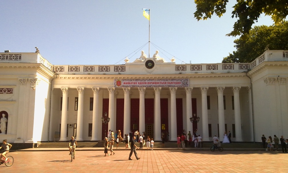 City Council Odessa