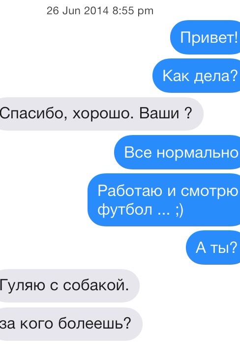 Russian Tinder Chat