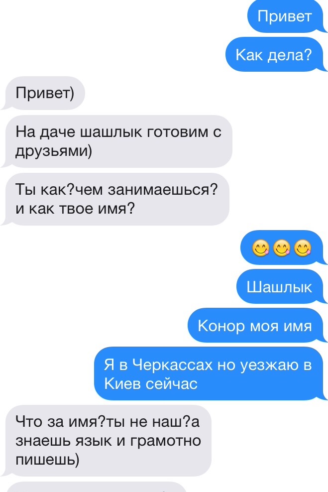 Tinder Chat Russian