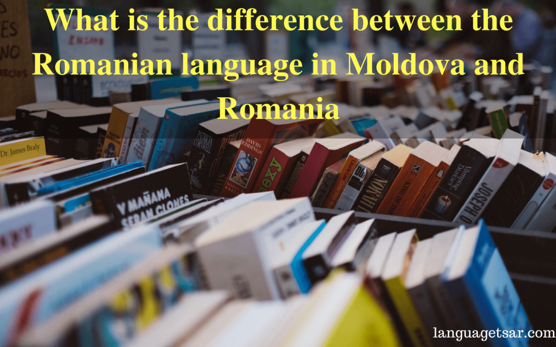 What is the difference between the Romanian language in Moldova and Romania?
