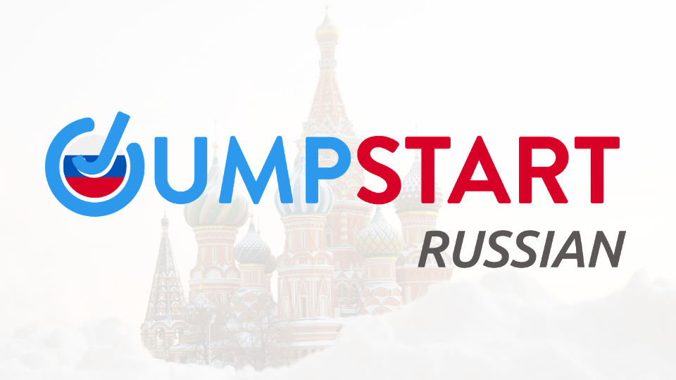 Jumpstart Russian Affiliate Link